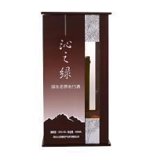 网红竹酒 沁之绿-咏竹 500ML 传统工艺原生态养生竹酒 回味甘甜 竹香浓郁