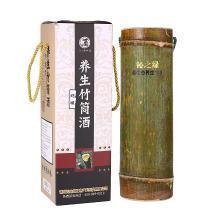 网红竹酒 沁之绿-墨竹(养生型)725ML 传统工艺原生态养生竹酒 入口绵甜 竹香浓郁