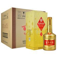 百年传奇佳品52度500ml*6瓶浓香型白酒整箱装 五粮液股份公司出品