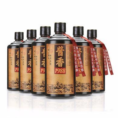 茅臺鎮窖藏純糧食原漿老酒53度 醬香1988 整箱500ml*6瓶  醬香型白酒