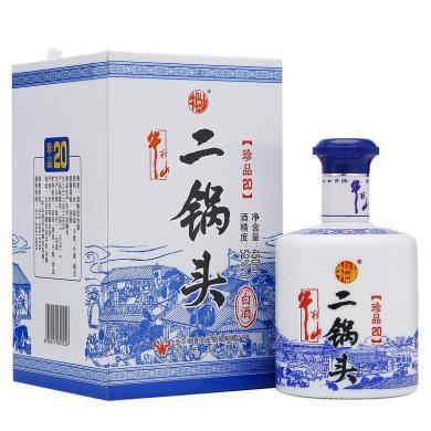 牛欄山 珍品二十 二鍋頭 52度 450ml 單瓶裝 清香型白酒