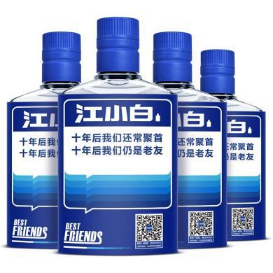 江小白 40度 清香型白酒 125ml*4瓶 鐵盒裝