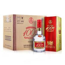 五糧液股份公司出品 100年傳奇金裝版白酒 38度 500ml*6瓶整箱裝