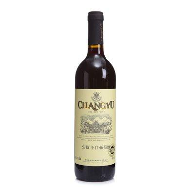 張裕干紅葡萄酒(優選級)(750ml)