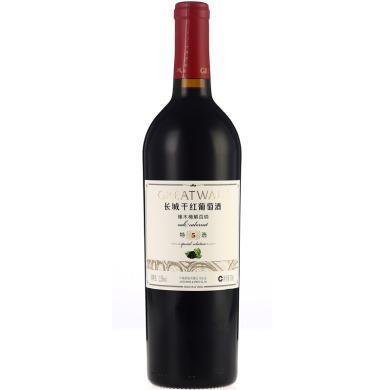 長城(GreatWall)紅酒 特選5年橡木桶解百納干紅葡萄酒 750ml