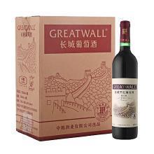 長城(GreatWall)紅酒 特釀3年解百納干紅葡萄酒 整箱裝 750ml*6瓶