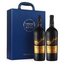 长城(GreatWall)红酒 耀世经典干红葡萄酒 双支礼盒(含酒具)750ml*2瓶