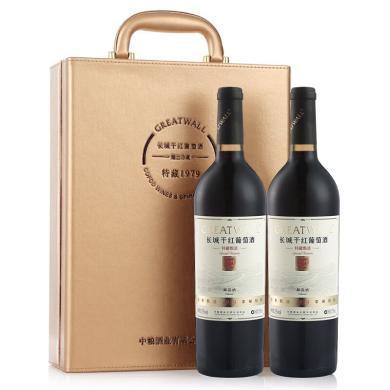 長城(GreatWall)紅酒 耀世珍藏干紅葡萄酒雙支禮盒(含酒具)750ml*2瓶