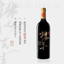 楼兰红酒 楼先生赤霞珠干红葡萄酒 桶中陈年18个月以上 单支750ml