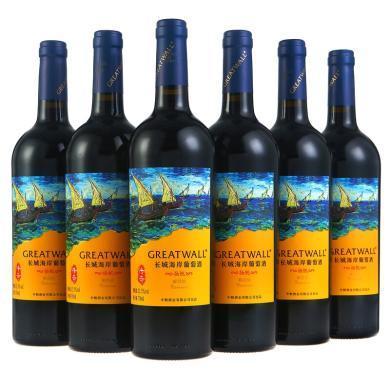 長城(GreatWall)紅酒 海岸傳奇 揚帆解百納干紅葡萄酒 整箱裝 750ml*6瓶