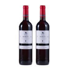 【雙支裝】品悅 西班牙原瓶進口 馬皮卡領域 紅葡萄酒 750ml