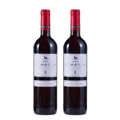 【雙支裝】品悅紅酒西班牙原瓶進口紅酒馬皮卡領域紅酒 750ml