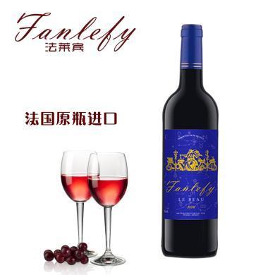 【雙支裝】品悅紅酒 法國原瓶進口紅酒 法萊賓伯格干紅酒750ml  包郵