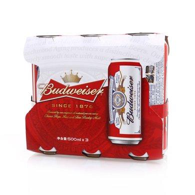 百威啤酒500ml*3(500ml*3)