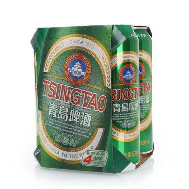 青岛啤酒罐装((500ml*4))