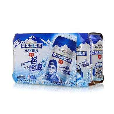 哈尔滨冰纯啤酒6罐装((330ml*6))((330ml*6))((330ml*6))