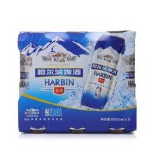 哈尔滨冰纯啤酒((500ml*3))