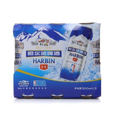 哈爾濱冰純啤酒((500ml*3))((500ml*3))((500ml*3))
