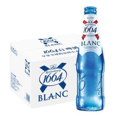 克伦堡凯旋1664啤酒 白啤酒218ml*24瓶 整箱装 精酿啤酒