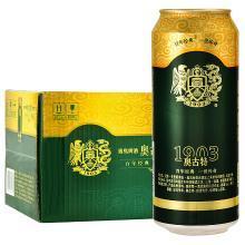青岛啤酒(Tsingtao)奥古特12度500ml*12听 大罐整箱装 口感醇厚(新老包装随机发放)