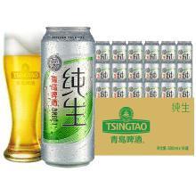 青島啤酒 純生8度 500ml*18聽