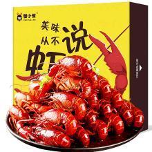 蝦說麻辣小龍蝦1.8kg 4-6錢/35-40只 火鍋食材 海鮮水產