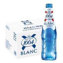 克伦堡凯旋1664啤酒 白啤酒330ml*24瓶 整箱装 精酿啤酒