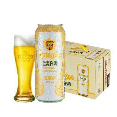 青岛啤酒全麦白啤11度 500ml*12听