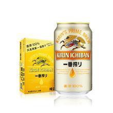 麒麟(Kirin)一番榨啤酒330ml*24听 整箱装