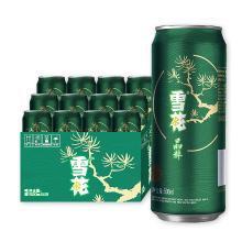 雪花啤酒(Snowbeer) 晶粹(清爽升級版) 500ml*12聽 整箱裝