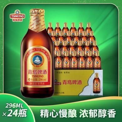 青島啤酒(TsingTao) 金質 小棕金 11度 296ml*24瓶 整箱裝 麥香濃郁 酒味醇厚