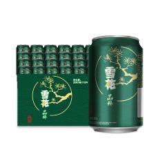 雪花啤酒(Snowbeer) 晶粹(清爽升级版)330ml*24听 整箱装