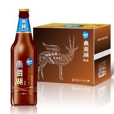 青海湖啤酒 青稞精酿啤酒 500ml*12 /精酿青稞 整箱装