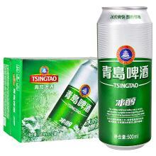 青島啤酒(TsingTao)冰醇10度500ml*12聽 大罐整箱裝(新老包裝隨機發放)