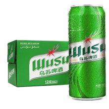 烏蘇啤酒 WUSU 綠烏蘇易拉罐 新疆綠罐500ml*12罐 整箱裝