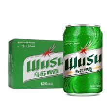 乌苏啤酒 WUSU 绿乌苏绿色罐330ml*12听 整箱装
