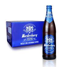 德国沃德古堡Wurderburg小麦精酿白啤酒500mL*12瓶国产整箱装 原浆浑浊型