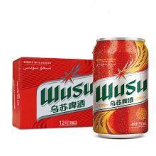 乌苏啤酒 WUSU 红乌苏红罐330mL*12罐 整箱装