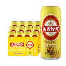 四海全麦原浆啤酒 8°P 100%选用澳洲进口优质麦芽 500ml*12听 整箱装