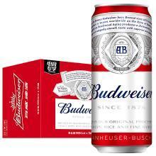 百威(Budweiser) 百威啤酒9.7P 大罐整箱装 550ml*15听 黄啤酒