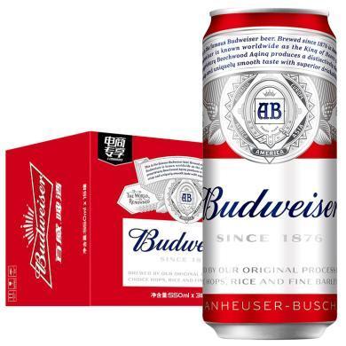 百威(Budweiser) 百威啤酒9.7P 大罐整箱裝 550ml*15聽 黃啤酒