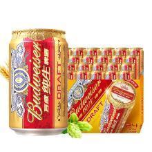百威(BUDWEISER)百威啤酒 纯生啤酒330ml*24听