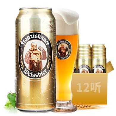 小麦啤酒 范佳乐(原教士)小麦啤酒 小麦白啤酒500ml*12听