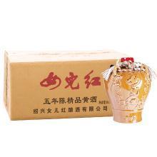 女兒紅 紹興黃酒 五年陳 精品黃酒 半干型 1.5L*6壇 整箱裝