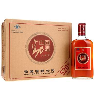 经典口味 劲牌保健酒 中国劲酒 35度 520ml*6瓶 整箱装 养生酒(新老包装随机发货)