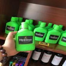 法国原装进口轩尼诗新点Hennessy 干邑白兰地200ml洋酒小绿瓶