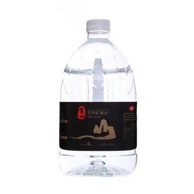 天優礦泉水(4L)