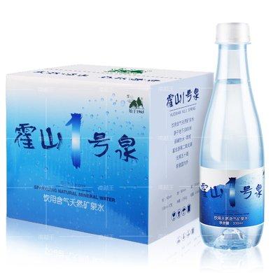 霍山 1号泉330ml*12瓶/箱 天然含气矿泉水(苏打水 )一号泉