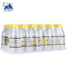 霍山 矿泉水330ml*24瓶 简易装 弱碱性水 天然饮用水 煲汤 非纯净水小瓶水