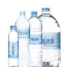寿乡第一泉 巴马活泉 天然弱碱性矿泉水 家庭组合套餐20箱 整箱饮用水
